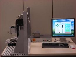 Scanner zur Bohrlochprüfung